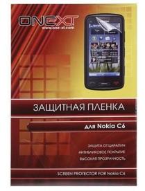 Защитная пленка для Nokia С6