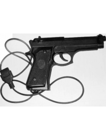 Пистолет Dendy (9P) узкий разъём
