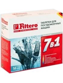 "Filtero Таблетки для ПММ ""7 в 1"" 16шт."