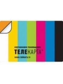 """Карта доступа для просмотра спутника """"Телекарта"""""""