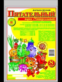 """(37991) Грунт """"Питательный"""" Универсальный 8л"""