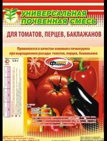 "(37989) Грунт ""Рассада"" томат, перец, баклажан 5л"