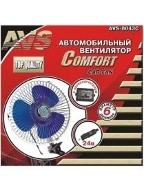 """Вентилятор автомобильный AVS Comfort 8043C 24В 6"""""""