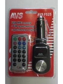 AVS F525