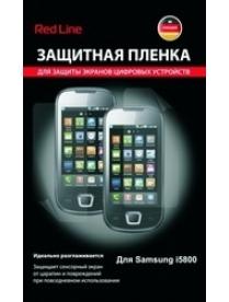 Защитная пленка SIVVA Samsung i5800