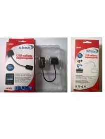 Кабель OTG USB 2.0 Iphone 4 AVS i-KA03