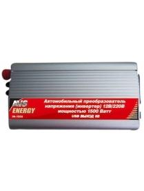 AVS Автомо инверт 12/220V «1500W»