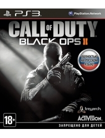 PS3: Call of Duty: Black Ops 2 рус. вер.