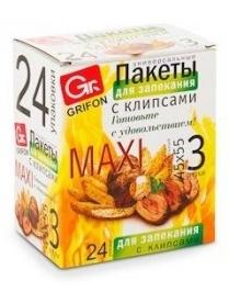 (49243) Пакеты для запекания Maxi Grifon 45х55см 3шт. в упаковке, клипсы, шоу-бокс 101-212