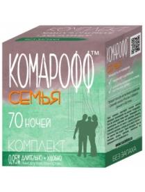 КОМАРОФФ СЕМЬЯ Комплект От комаров 70 ночей (фумигатор универс. + жидкость 45мл)