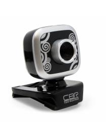 CBR CW-835M Silver