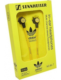Adidas M7 в цвете