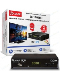 ТВ-тюнер DVB-T2 D-COLOR DC1401HD