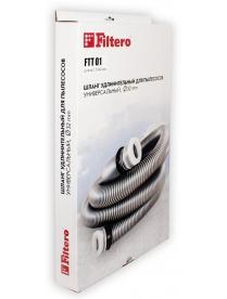 Filtero FTT 03 шланг универсальный для пылесосов, длина 3 м, диаметр 32 мм