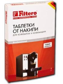 Filtero таблетки от накипи д/кофемаш 4шт.