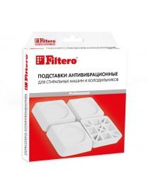 Комплект лапок антивибрационных Filtero для стиральных машин