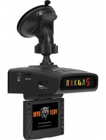 MYSTERY MRD-815HDVS со встроенным видеорегистратором