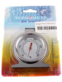 """Термометр """"Для духовки"""" ТБД блистер"""