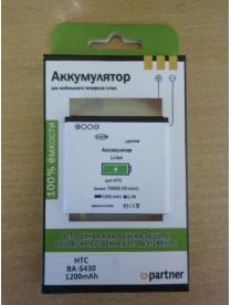 АКБ Partner HTC T5555 (BA-S430)