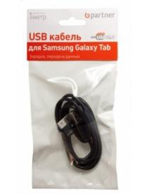 Кабель USB для Samsung Galaxy Tab Partner