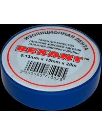 09-2605 Изолента 15мм х 20м синяя REXANT