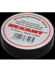 09-2606 Изолента 15мм х 20м черная REXANT