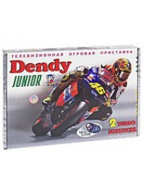 Dendy Junior