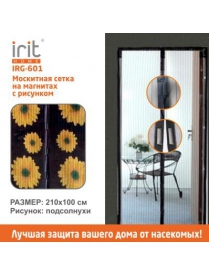 "IRIT IRG-601 Москитная сетка на магнитах 210*100 см рисунок ""Подсолнухи"""
