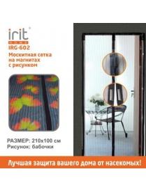 """IRIT IRG-602 Москитная сетка на магнитах 210*100 см рисунок """"Бабочки"""""""
