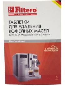 Filtero Таблетки д/удаления коф.масел