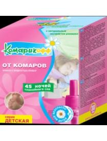 КОМАРИКОФФ Комплект детский От комаров 45 ночей (фумигатор универс. + жидкость 30мл)