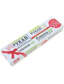 (49283) 101-431 Промо-упаковка Рукав для запекания+Плёнка пищевая Био Grifon (12)