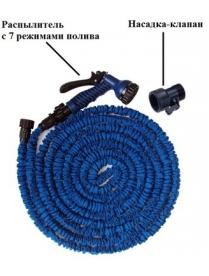 Шланг эластичный Magic Hose в оплетке 7.5м.