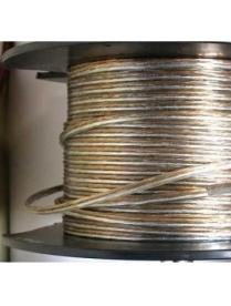 SUPRA SVC-12 акустический 2Х2.5 силикон (бухта 100м)
