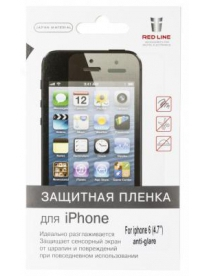 Защитная пленка для экрана iPhone 6+ Human Friends