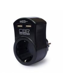 CBR CSF 2100U