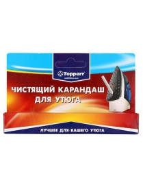 TOPPERR 1301 IR1 карандаш д/чистки подошвы утюга