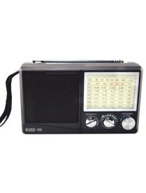 """Радиоприемник """"Эфир-03"""","""