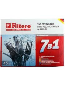"Filtero Таблетки для ПММ ""7 в 1"" 45 шт."