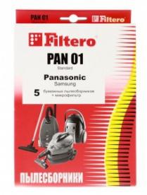 Пылесборник Filtero PAN 01 Standard/ЭКСТРА