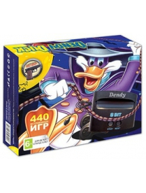 Dendy 440-in-1