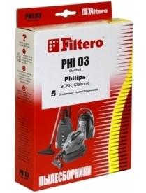 Пылесборник Filtero PHI 03 Standard/Экстра