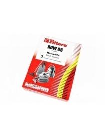 Пылесборник Filtero ROW 05 Standard/Экстра