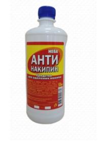 (74746) 273429 АНТИНАКИПИН-НЕВА - жидкое средство от накипи 500 мл