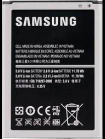 АКБ Аккумулятор для Samsung Galaxy Note 2 (GT-N7100,3100mAh)