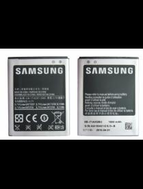 АКБ Аккумулятор для Samsung Galaxy S2 (EB-F1A2GBU,9100,9108,1650mAh)/250