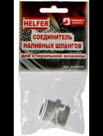 HELFER HLR0025 соединительналивных шлангов боченок 3/4х3/4/15,03,01,01
