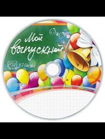 "DVD-R 4.7Gb 16x bulk 1шт. Mirex ""Мой Выпускной"""