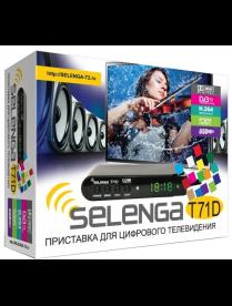 Selenga T71D Цифровой ТВ-тюнер DVB-T2