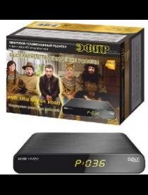 Эфир DVB-T2 HD HD-550